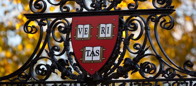 Banner-Harvard